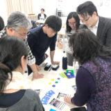 「知ることからはじめよう!2030SDGs体験会」を開催しました。