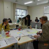 地域計画改定ワークショップ(2月1日)